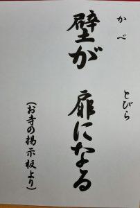 2017-02-03 22.28.35