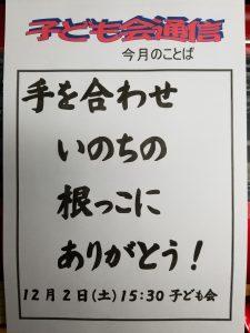 20171110_105640