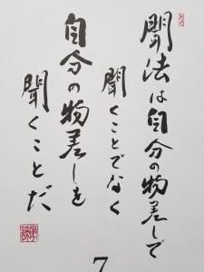20180410_083458