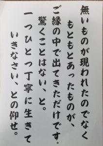 20201204_224137